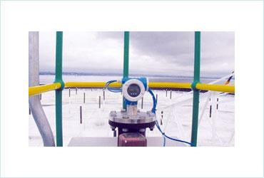 Radar Level Measurement